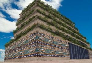Hanging Garden of Babylon