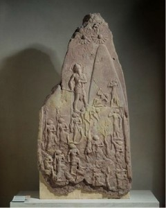 Sumero-Akkadian, Victory Stele of the Akkadian King Naram-Sin. 2220-2184 B.C.E., limestone, 6 feet, 6 inches, Louvre, Paris, France. Available from: ARTstor, http://library.artstor.org (accessed 15 April 2015).