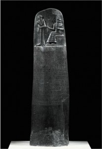 Babylonian, The Code of Hammurabi. 1792-1750 B.C.E., engraved black basalt, 225 cm, The Louvre, Paris, France. Available from: ARTstor, http://library.artstor.org (accessed 15 April 2015).