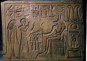 Stone inscribed with human figures and hieroglyphics.