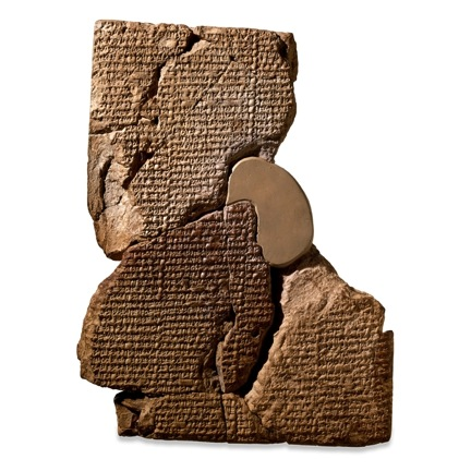 Cuneiform tablet with the Atrahasis Epic